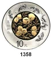 AUSLÄNDISCHE MÜNZEN,China Volksrepublik seit 1949 10 Yuan 2016 (Motivteile vergoldet).  Auspicious Culture Edition - Blütengold.  Im Originaletui mit Zertifikat.