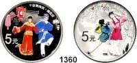 AUSLÄNDISCHE MÜNZEN,China Volksrepublik seit 1949 5 Yuan 2017 (Farbmünze).  Traditionelle Chinesische Oper Huangmei.  Im Originaletui mit Zertifikat.  LOT 2 Stück.