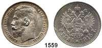 AUSLÄNDISCHE MÜNZEN,Russland Nikolaus II. 1894 - 1917 Rubel 1915, St. Petersburg.  Bitkin 70.  Schön 13.  Y. 59.3.