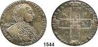 AUSLÄNDISCHE MÜNZEN,Russland Peter I. der Große 1689 - 1725 Rubel 1723.  Dav. 1658.  KM 162.3.