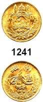 AUSLÄNDISCHE MÜNZEN,Afghanistan Amanullah 1919 - 1929 1/2 Amani 1304 S (1926 AD). 3,01 g.  Schön 48.  KM 911.  Fb. 35.  GOLD