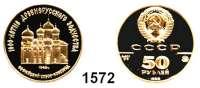 AUSLÄNDISCHE MÜNZEN,Russland Sowjetunion 1924 - 1991 50 Rubel 1988 (7,78g fein).  Sophienkathedrale in Novgorod.  Parch. 258.  Schön 167.  KM 213.  Fb. 195.  GOLD