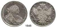 AUSLÄNDISCHE MÜNZEN,Russland Anna 1730 - 1740 Rubel 1738, St. Petersburg.  25,30 g.  Bitkin 234.  KM 204.  Dav. 1675.