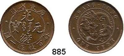 AUSLÄNDISCHE MÜNZEN,China Kwangtung 1 Cent o.J. (1900-1906).  Schön 3.  Y. 192.