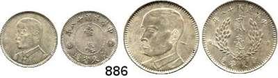 AUSLÄNDISCHE MÜNZEN,China Kwangtung 10 Cents 1918 und 20 Cents 1929.  Schön 11 und 12.  Y. 425 und 426.  LOT 2 Stück.