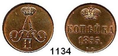 AUSLÄNDISCHE MÜNZEN,Russland Alexander II. 1855 - 1881 Kopeke 1855 BM.  Bitkin 473.  Kahnt/Schön 84.  Y. 3.2.