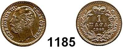 AUSLÄNDISCHE MÜNZEN,Serbien Michael Obrenowitsch III. 1839 - 1842 und 1860 - 1868 1 Para 1868.  Kahnt/Schön 1.  KM 1.1.