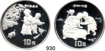 AUSLÄNDISCHE MÜNZEN,China Volksrepublik seit 1949 10 Yuan 1994.  Chinesische Malerei.  Schön 566 und 569.  KM 692 und 693.  Jeweils in Kapsel.  Verschweißt.  LOT 2 Stück.
