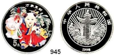 AUSLÄNDISCHE MÜNZEN,China Volksrepublik seit 1949 5 Yuan 1998 (Motivteile farbig).  Chinesisches Segenszeichen - Kind mit Vase und weißen Elefanten.  Schön 1081.  KM 1172.  In Kapsel mit Zertifikat.
