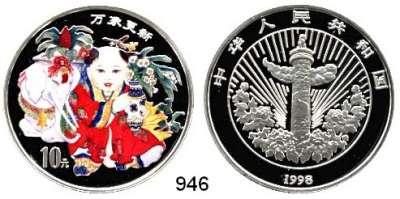 AUSLÄNDISCHE MÜNZEN,China Volksrepublik seit 1949 10 Yuan 1998 (Motivteile farbig).  Chinesisches Segenszeichen - Kind mit Vase und weißen Elefanten.  Schön 1082.  KM 1174.  In Kapsel mit Zertifikat.