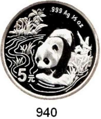 AUSLÄNDISCHE MÜNZEN,China Volksrepublik seit 1949 5 Yuan 1997.  (1/2 Silberunze).  Panda in überfluteter Landschaft  Schön 1000.  KM 993.  In Kapsel.