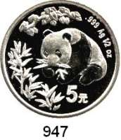 AUSLÄNDISCHE MÜNZEN,China Volksrepublik seit 1949 5 Yuan 1998.  (1/2 Silberunze).  Panda beim Verzehr von Bambus  Schön 1090.  KM 1124.  In Kapsel.