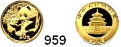 AUSLÄNDISCHE MÜNZEN,China Volksrepublik seit 1949 20 Yuan 2005. (1,55g FEIN).  Sitzender Panda mit stehendem Jungtier.  Schön 1471.  KM 1586.  Fb. B 18.  In Kapsel.  GOLD