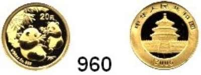 AUSLÄNDISCHE MÜNZEN,China Volksrepublik seit 1949 20 Yuan 2006. (1,55g FEIN).  Zwei Pandas mit Bambuszweigen.  Schön 1508.  KM 1661.  Fb. B 18.  In Kapsel.  GOLD