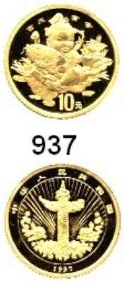 AUSLÄNDISCHE MÜNZEN,China Volksrepublik seit 1949 10 Yuan 1997.  (3,11g FEIN).  Kind mit Karpfen.  Schön 946.  KM 1060.  Fb. 194.   Verschweißt.  GOLD