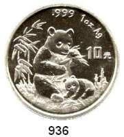 AUSLÄNDISCHE MÜNZEN,China Volksrepublik seit 1949 10 Yuan 1996 (Silberunze).  Große Jahreszahl.  Panda mit Jungtier.  Schön 870.  KM 892.  In Kapsel.
