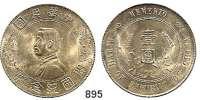 AUSLÄNDISCHE MÜNZEN,China Republik Dollar o.J. (1927).  Schön 62.  Y 318 a.