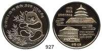 AUSLÄNDISCHE MÜNZEN,China Volksrepublik seit 1949 Silberunze 1993.
