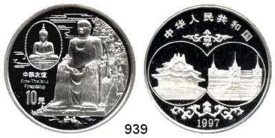 AUSLÄNDISCHE MÜNZEN,China Volksrepublik seit 1949 10 Yuan 1997.  Freundschaft zwischen China und Thailand - Buddhastatue.  Schön 993.  KM 1051.  In Kapsel.  Verschweißt.  Im Originaletui mit Zertifikat.