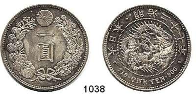 AUSLÄNDISCHE MÜNZEN,Japan Mutsuhito (Meiji) 1867 - 1912 Yen year 27 (1894).  Kahnt/Schön 57.  Y. A 25.3.