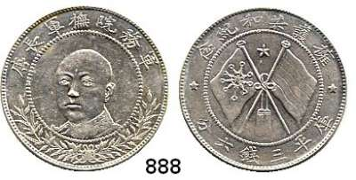 AUSLÄNDISCHE MÜNZEN,China Yunnan 50 Cents o.J. (1917).  Schön 3.  Y. 479.