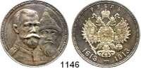 AUSLÄNDISCHE MÜNZEN,Russland Nikolaus II. 1894 - 1917 Rubel 1913, St. Petersburg.  300 Jahre Romanow.  Bitkin 336.  Schön 22.  Y 70.