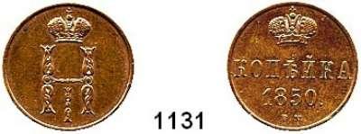 AUSLÄNDISCHE MÜNZEN,Russland Nikolaus I. 1825 - 1855 1 Kopeke 1850 BM.  Bitkin 866.  Kahnt/Schön 63.  Cr. 149.3.