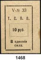P A P I E R G E L D,AUSLÄNDISCHES  PAPIERGELD Russland Tjumen.  Tjumener Gebiet.  10 Rubel o.D.  R/B 20849.