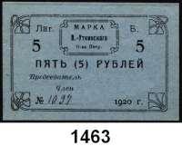 P A P I E R G E L D,AUSLÄNDISCHES  PAPIERGELD Russland Gouvernement Perm.  Eisenwerk Nischni-Tagil.  1 Rubel(Blankette), 5 und 10 Rubel 1920.  R/B 17902, 17906, 17908.  LOT 3 Scheine.