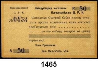P A P I E R G E L D,AUSLÄNDISCHES  PAPIERGELD Russland Schwarzmeer-Gouvernement.  Noworossisk.  Zentrale Arbeiterkoop.  50 Kopeken(lila,