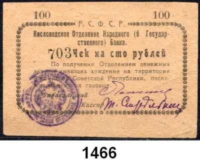 P A P I E R G E L D,AUSLÄNDISCHES  PAPIERGELD Russland Sibirien und Ural.  Nationalbank R.S.F.S.R.  Kislovodsk.  100 Rubel o.D.  Pick S 965 D.
