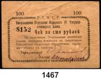 P A P I E R G E L D,AUSLÄNDISCHES  PAPIERGELD Russland Sibirien und Ural.  Nationalbank R.S.F.S.R.  Kislovodsk.  50 und 100 Rubel o.D.  Pick S 965 C, S 965 D.  LOT 2 Scheine.