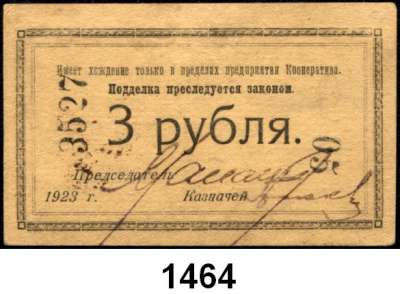 P A P I E R G E L D,AUSLÄNDISCHES  PAPIERGELD Russland Petrograd.  Kooperative Narswjasi.  3 Rubel 1923.  R/B 6983.