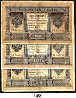 P A P I E R G E L D,AUSLÄNDISCHES  PAPIERGELD Russland 1 Rubel 1898(auch mit besseren Unterschriften).  3 Rubel 1905.  5, 10 und 25 Rubel 1909.  100 Rubel(beschnitten) 1910.  500 Rubel 1912.  1 Rubel 1938.   Pick 1 a(19), 1 b(22), 1 c(2), 1 d(56), 9 b(2), 9 c(12), 10 b(4), 11 b(2), 11 c(15), 12 a(2), 12 b(5), 13 b, 14 b(8), 213 a.  LOT 151 Scheine.