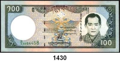 P A P I E R G E L D,AUSLÄNDISCHES  PAPIERGELD Bhutan LOT von 14 verschiedenen Banknoten.  1 bis 100 Ngultrum.