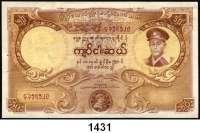 P A P I E R G E L D,AUSLÄNDISCHES  PAPIERGELD Burma LOT von 10 verschiedenen Banknoten von 1 Kyat bis 90 Kyats.
