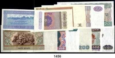 P A P I E R G E L D,AUSLÄNDISCHES  PAPIERGELD Myanmar LOT von 12 verschiedenen Banknoten.  Von 50 Pyas bis 1000 Kyats.