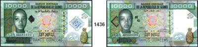 P A P I E R G E L D,AUSLÄNDISCHES  PAPIERGELD Guinea LOT von 11 verschiedenen Scheinen.  Von 50 Francs bis 10.000 Francs.