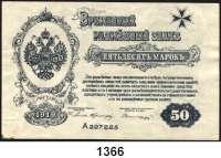 P A P I E R G E L D,Militärgeld Freiwillige Westarmee 50 Mark 1919.  Ohne Stempel.  Ros. MIL-4b.  Pick S 230.