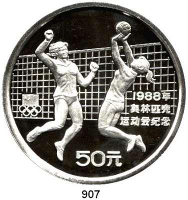 AUSLÄNDISCHE MÜNZEN,China Volksrepublik seit 1949 50 Yuan 1988.  (5 Unzen Silber).  Olympische Spiele - Volleyball.  Schön 173.  KM 205.  In Kapsel.  Im Etui mit Zertifikat.