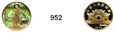 AUSLÄNDISCHE MÜNZEN,China Volksrepublik seit 1949 10 Yuan 2000.  (3,11g fein).  Guanyin (Kinegramm).  Schön 1225.  KM 1330.  Fb. 224.  In Kapsel.  GOLD