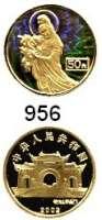 AUSLÄNDISCHE MÜNZEN,China Volksrepublik seit 1949 50 Yuan 2002.  (3,11g fein).  Guanyin (Kinegramm).  Schön 1299.  KM 1437.  Fb. 238.  In Kapsel.  Im Originaletui mit Zertifikat.  GOLD