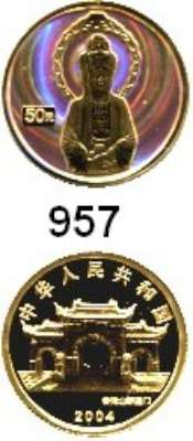 AUSLÄNDISCHE MÜNZEN,China Volksrepublik seit 1949 50 Yuan 2004.  (3,11g fein).  Guanyin (Kinegramm).  Schön 1414.  KM 1572.  Fb. 258.  In Kapsel.  Im Originaletui mit Zertifikat.  GOLD