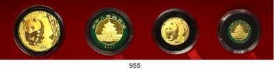 AUSLÄNDISCHE MÜNZEN,China Volksrepublik seit 1949 50, 100, 200 und 500 Yuan 2002 (mit Schrägkerbrand).  (1/10, 1/4, 1/2 und 1 UNZE zus. 57,54g fein).   20 Jahre Panda-Diamond-Set.  Panda aus Bambuspflanzung hervorkommend. (jeweils mit Diamanten besetzt, Schriftband der Rückseite grün).  Schön 1271 bis 1274.  KM 1409, 1457, 1458, 1459.  Fb. B 14 bis 17.  Jeweils in Kapsel.  Im Originaletui mit Zertifikat.  SATZ 4 Stück.  GOLD