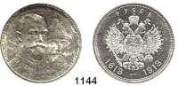 AUSLÄNDISCHE MÜNZEN,Russland Nikolaus II. 1894 - 1917 Rubel 1913, St. Petersburg.  300 Jahre Romanow.  Bitkin 335.  Schön 22.  Y 70.