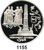 AUSLÄNDISCHE MÜNZEN,Russland Russische Föderation seit 1991 3 Rubel 1999.  Monument der Freundschaft in Ufa.  Parch. 1072.  Schön 606.  Y. 690.