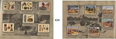 Besetzte Gebiete  -  Kolonien  -  Danzig,Deutsch - Ostafrika  Sammelbilderalbum  Deutsche Kolonien  (herausgegeben vom Cigaretten-Bilderdienst Dresden 1936).  Komplett mit 270 farbigen Bildern.