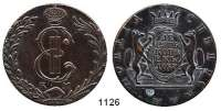 AUSLÄNDISCHE MÜNZEN,Russland Katharina II. 1762 - 1796 10 Kopeken 1767.  70,8 g.  Prägung für Sibirien.  Novodel mit
