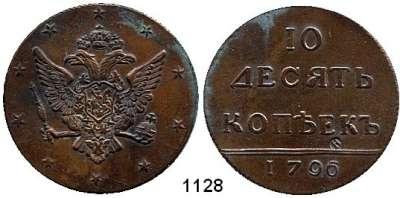 AUSLÄNDISCHE MÜNZEN,Russland Katharina II. 1762 - 1796 10 Kopeken 1796.  72,87 g.  Novodel mit