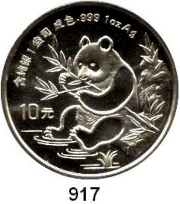 AUSLÄNDISCHE MÜNZEN,China Volksrepublik seit 1949 10 Yuan 1991 (Silberunze).  Jahreszahl ohne Serifen.  Panda mit Bambuszweig.  Schön 328.  KM 352.